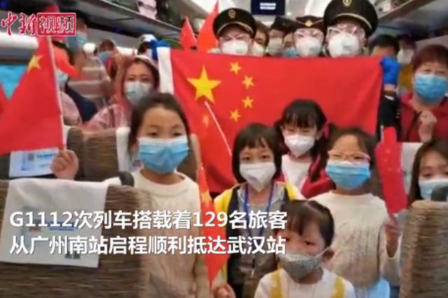 首列外省终到武汉列车抵达 湖北省委书记专程接站