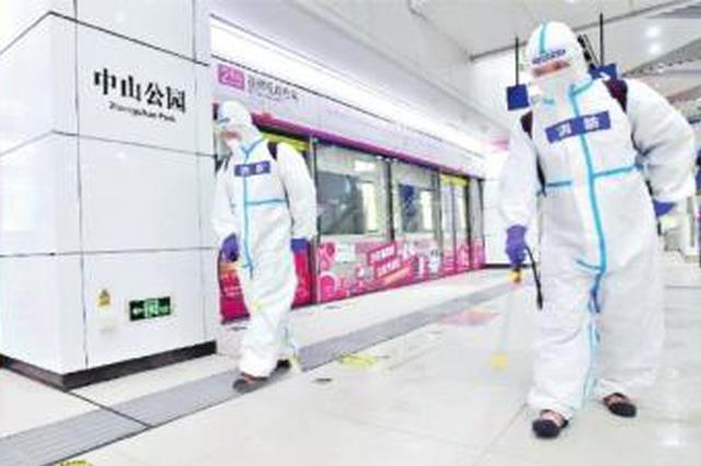 """武汉6条轨道交通线路今日恢复运营 实行""""测温进站"""""""