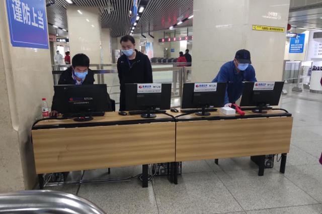 武汉火车站:出站口设置红外测温仪 旅客出站要测温