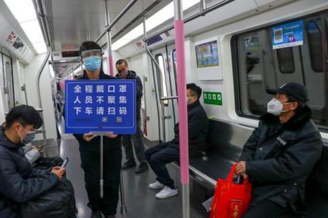 """武汉地铁恢复运营 市民:感觉城市按下了""""播放键"""""""