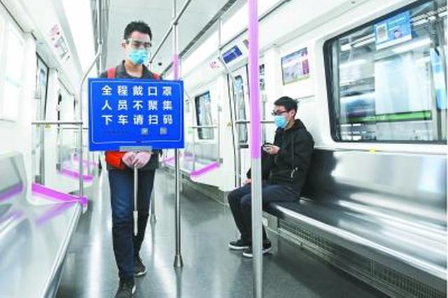 武汉地铁:红外线测体温 排队超10人采取分批分段放行