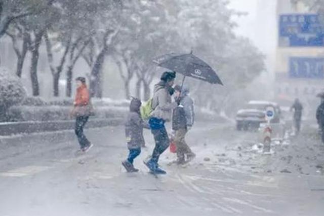 寒潮来啦!中国气象局建议冬装留一两件 预防感冒