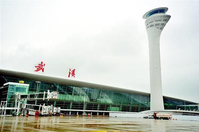 4月8日武汉始发机票开售 已有30多条航线可网上订票