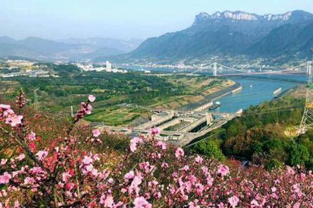 三峡大坝旅游区3月30日起限制性恢复开放