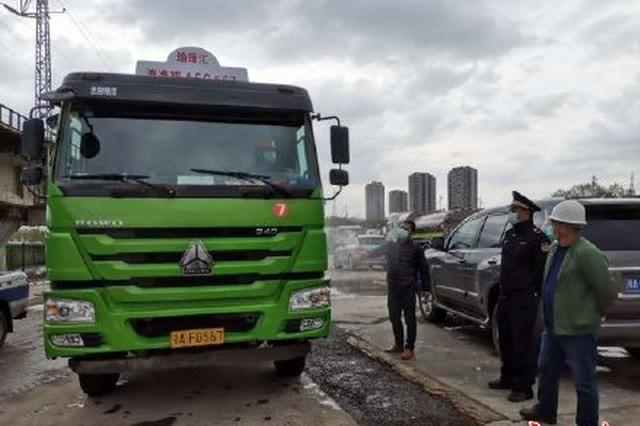 武汉45家建筑垃圾运输企业通过复工核验