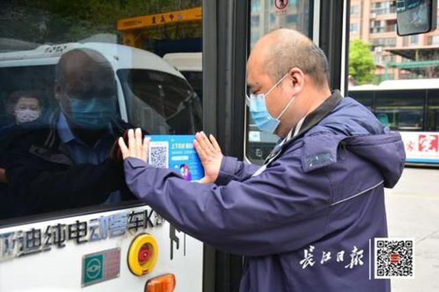 乘坐公共交通工具时怎样进行实名登记、如何界定同乘