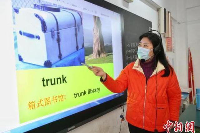 襄阳一学校鼓励高三老师走进教室上网课