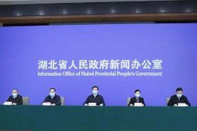 武汉62家医院恢复正常秩序 开放床位2.65万张
