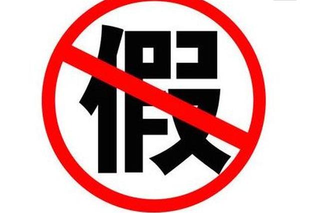 武汉新沟桥24街一红码人员跑出社区?官方:消息不实