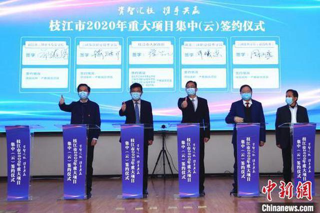 """湖北宜昌:""""资智双引""""助社会经济重启加速"""