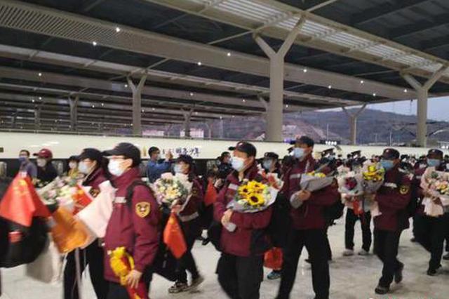 云南1158名援助湖北医疗队队员全部凯旋