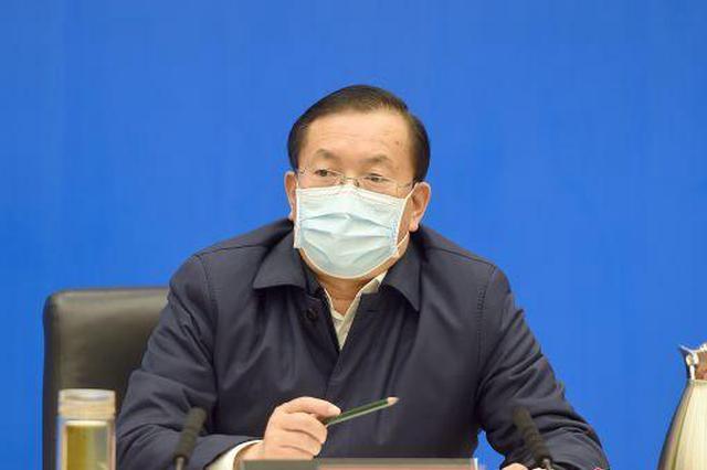 王忠林:慎终如始抓好社区防控 有力有序推动复工复产