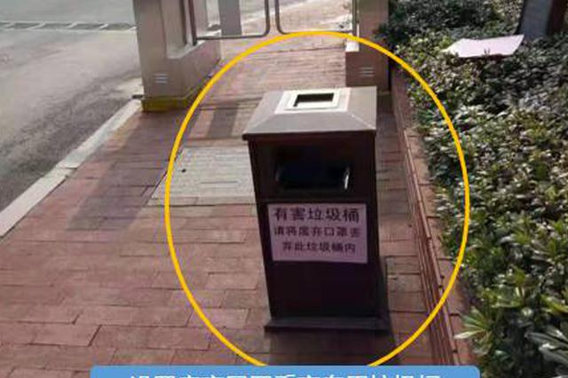 """武汉社区现回收神器:无接触垃圾箱专""""吃""""废弃口罩"""
