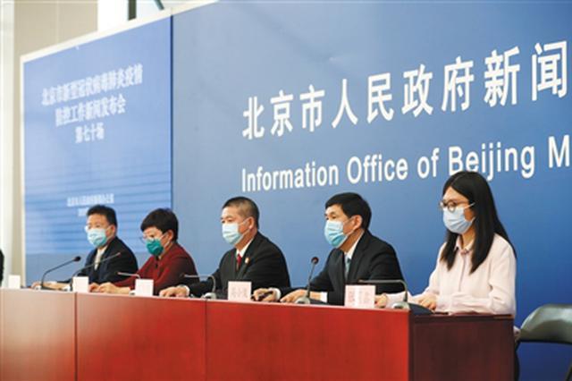 武汉返京男子因妨害传染病防治罪被判刑八个月