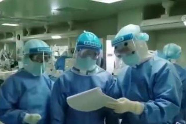 湖北武汉集中资源全力以赴救治重症危重症患者