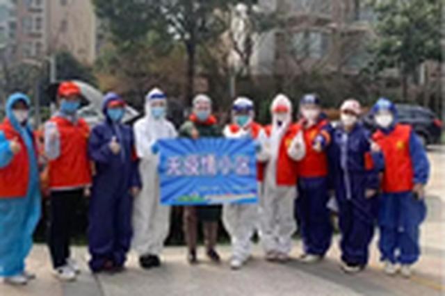 武汉市第十一次评定无疫情小区、社区、村(大队)