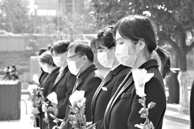 武汉全城哀悼新冠肺炎疫情牺牲烈士和逝世同胞