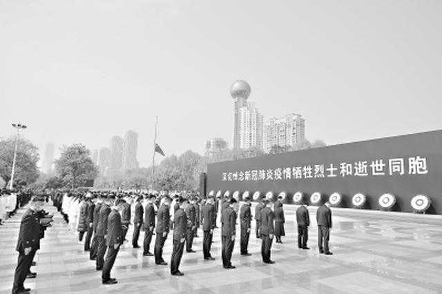 应勇王忠林在武汉慰问新冠肺炎疫情防控牺牲烈士家属
