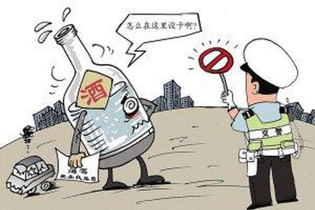 """襄阳一""""酒司机""""弃车逃跑 面包车""""溜车""""连环撞"""