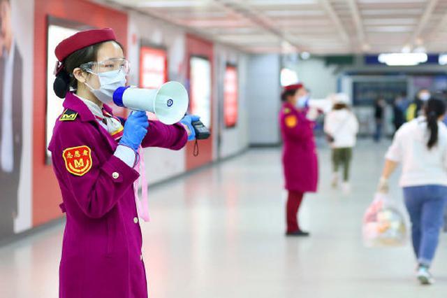 武汉地铁1、2、3、4号线早高峰行车间隔缩短至5分钟