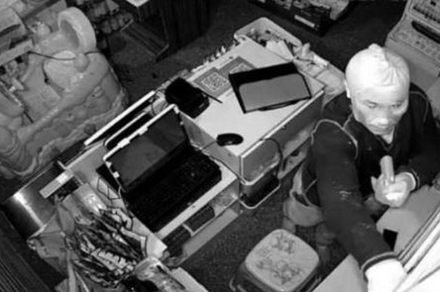 """男子多次盗窃商铺 鄂州警方""""以车找人""""破案"""