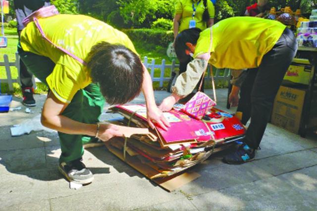 武汉市将逐步恢复垃圾分类工作 可预约处理可回收物