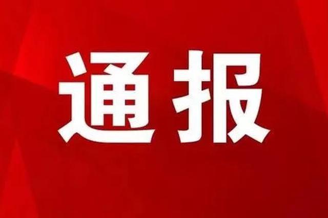 武汉新增1例新冠肺炎确诊病例 其活动轨迹公布