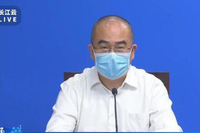 武汉市抽样复核35961份 未发现前后检测结果不一致