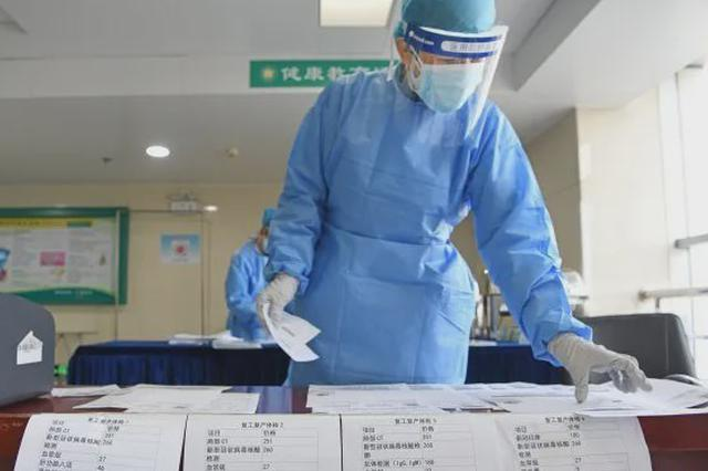 专家:武汉集中核酸检测检出的无症状感染者无传染性