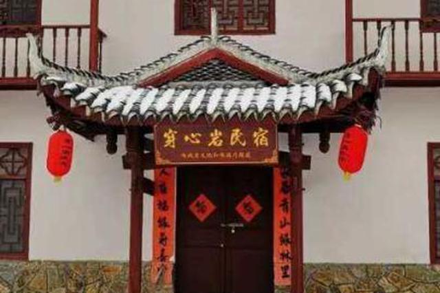 湖北金融支持文旅产业恢复振兴
