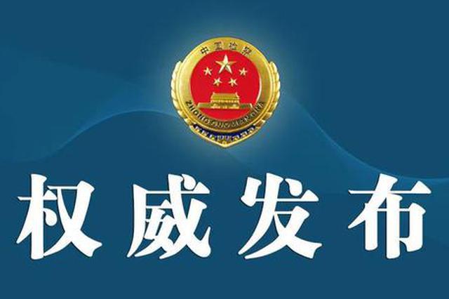 湖北检察机关对吴涛(副局级)涉嫌受贿案提起公诉