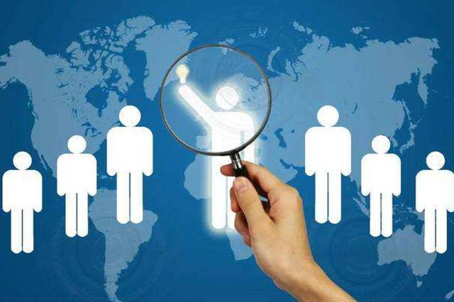 中国启动专项行动助湖北毕业生就业 将提供40万个优质岗位