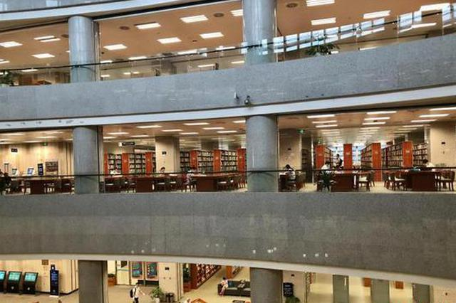 湖北省图书馆恢复开放 实行预约限额入馆