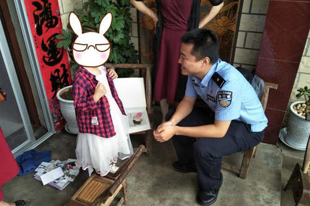 """宜城5岁女孩家门口被""""抱""""走 经查原是一场乌龙"""