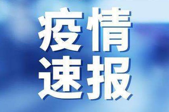 """河水暴涨受困孤岛 湖北蕲春消防""""渡河救牛"""""""