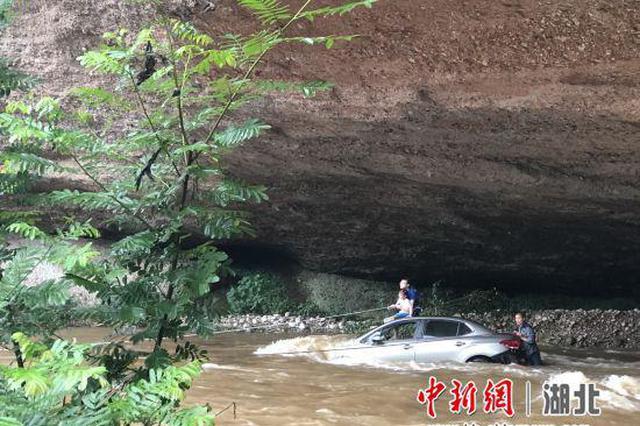 宜都:河水猛涨轿车被冲走 多方合力救援
