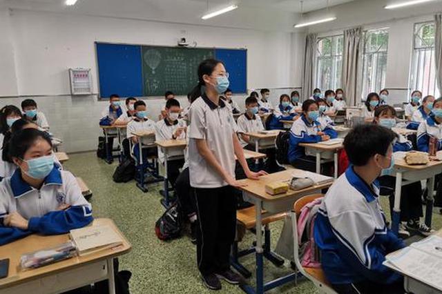 武汉发布通告公布各学段复学复课时间