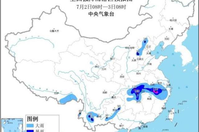 暴雨蓝色预警:云南、湖北、湖南局地有大暴雨