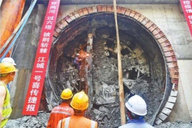 武汉地铁16号线首段隧道顺利贯通