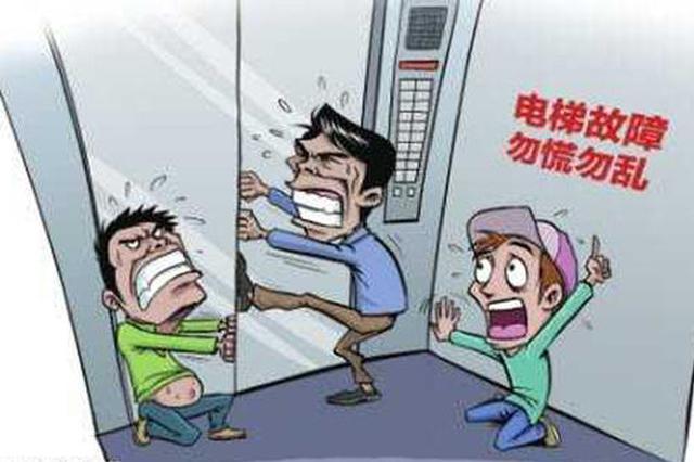 武汉近九成电梯纳入应急救援平台