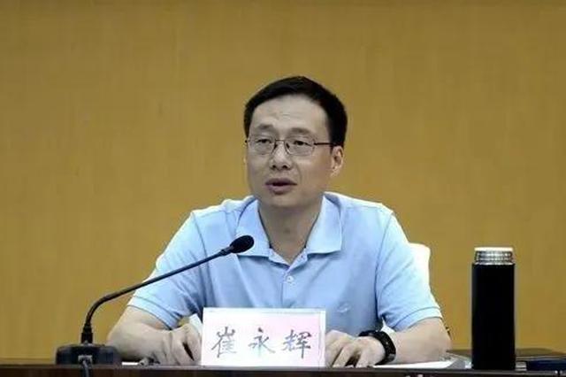 荆州市长崔永辉任福建省副省长