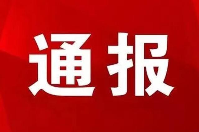 31省份新增新冠肺炎确诊病例5例 北京新增确诊2例
