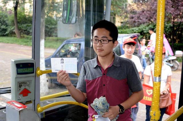 高考期间考生可持准考证免费乘坐武汉公交地铁