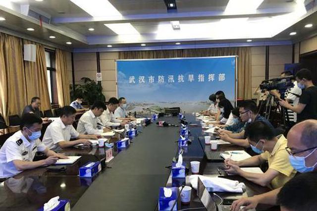高考期间武汉将迎强降雨 多部门联合护航考生