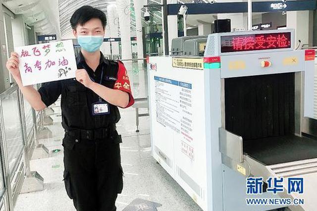 高考期间武汉考生免费乘地铁 有专用通道可优先出行