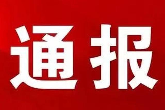 31省份新增确诊病例4例 其中本土病例1例在北京