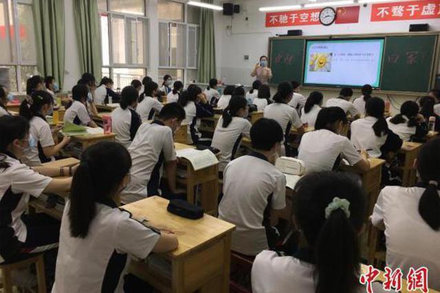 武汉高中非毕业年级学生返校复课
