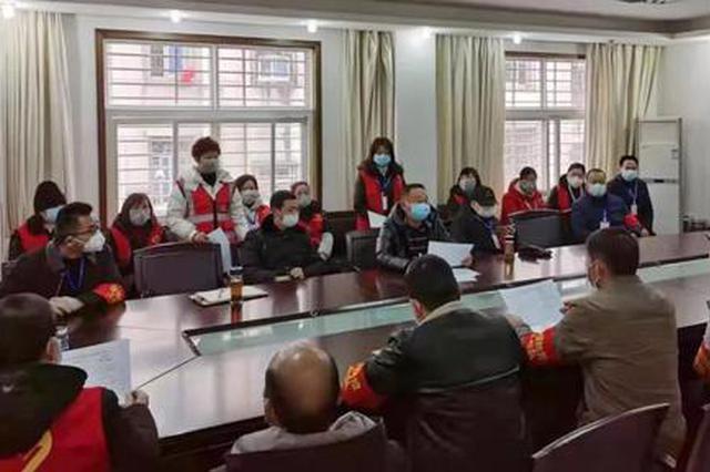 """社区突击队员陈保华:守住防疫战线的""""最后一公里"""""""