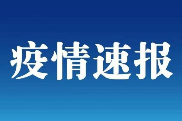 湖北荆州:2月确诊的新冠患者治愈数月后再次复阳