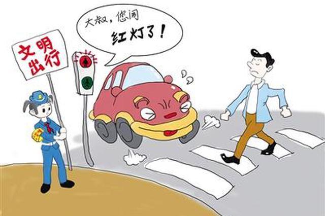 荆门曝光352起交通不文明行为